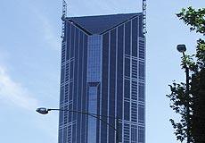 Melbourne Central aluminium flashing facade