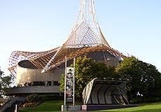 Victorian Arts Centre Theatres and Spire